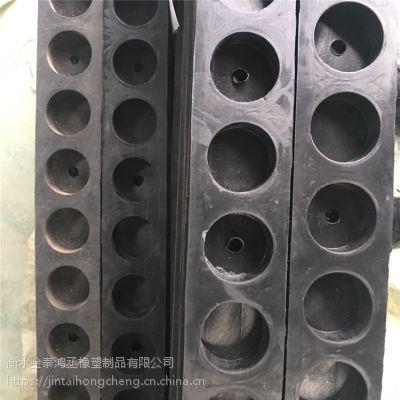 橡胶防撞条@合山橡胶防撞条@橡胶防撞条生产厂家