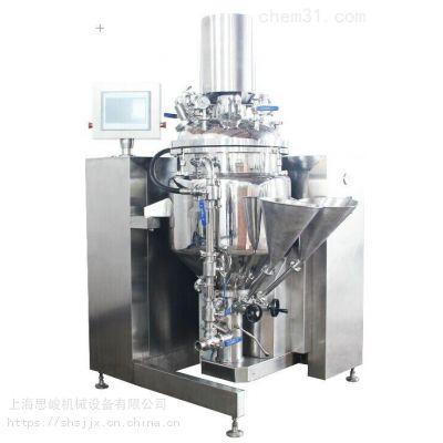 石蜡硅油高剪切乳化机