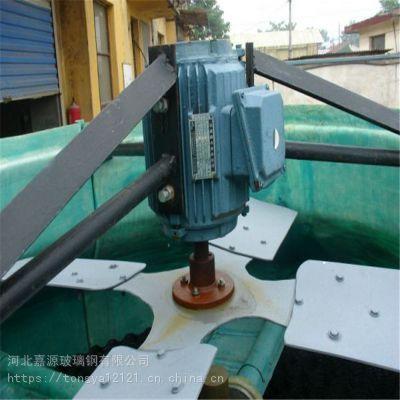供应冷却塔专用减速机 凉水塔电机减速机 冷却塔维修厂家