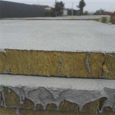 销售介休市110公斤建筑外墙砂浆复合岩棉板供货商