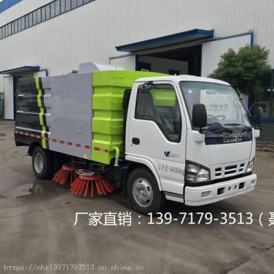 环卫道路清扫车/扫地车/扫路车的产品介绍
