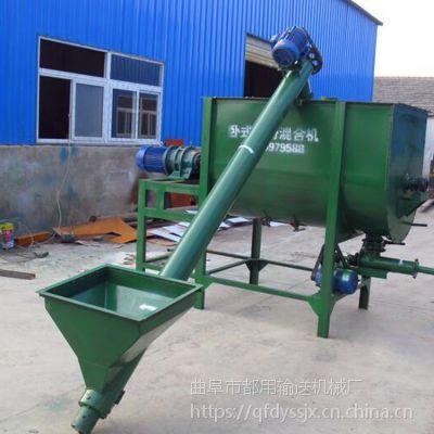 gx型螺旋输送机参数固定型 U型螺旋输送机型号生产厂家