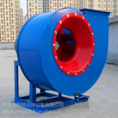 4-72离心风机 厨房抽油烟 厂房大功率除尘离心式通风机