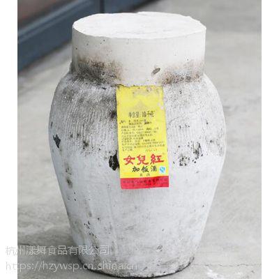 杭州坛装女儿红黄酒十八斤整坛加饭花雕酒批发商供应