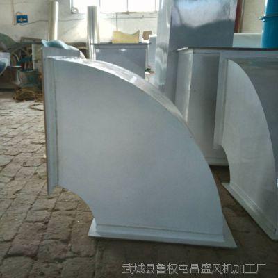供应玻璃钢风管 玻璃钢无机风管 管道通风管 不燃无机 玻璃钢风管