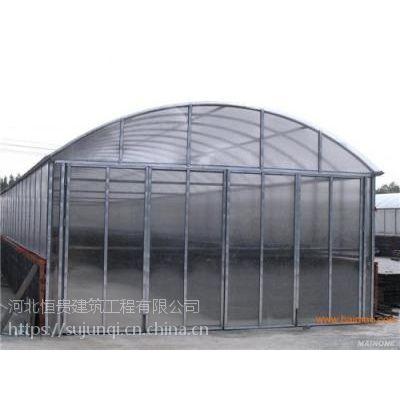 石家庄轻钢结构温室大棚
