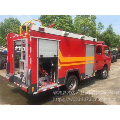 红色消防车 2吨东风消防车 灵活机动、通过性大