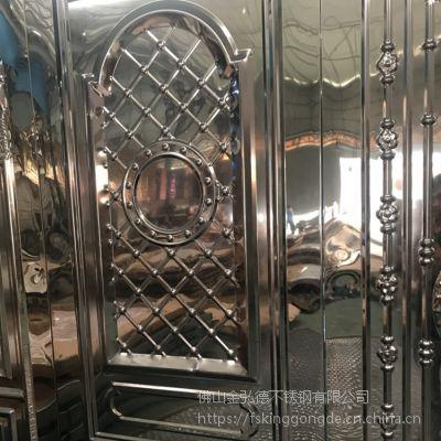 镜面彩色压花门板定制 玫瑰金造型不锈钢压花门板加工订做