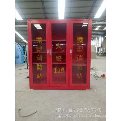 选择应急消防柜;定做金属紧急器材柜;哪家安全柜价格便宜