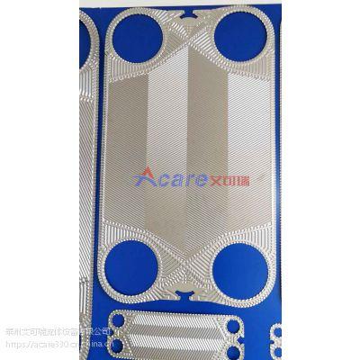供应四平维克斯 V110 不锈钢换热器板片 密封垫片