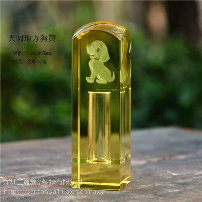 深圳婴儿胎毛琉璃印章厂家 私人订制 厂家直销
