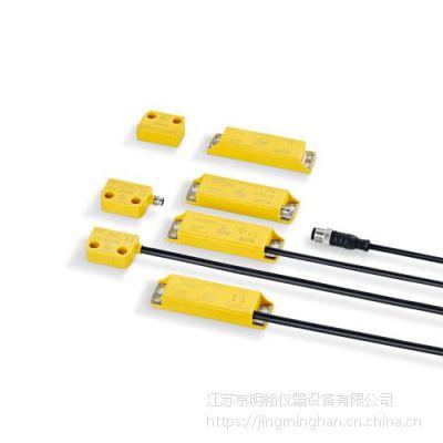 德国IFM/易福门MN200S 磁性编码传感器