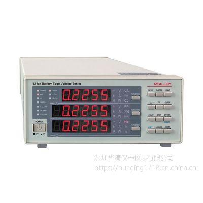 RJ3521锂电池边电压测试仪-RJ3521-锂电池边电压