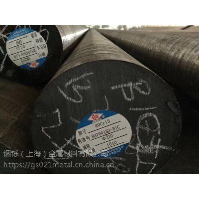 40Cr13不锈钢硬度 上海4Cr13不锈钢材料货源充足