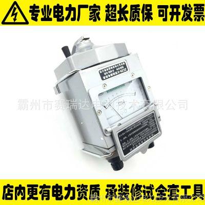 兆欧表1000v绝缘电阻测试仪2500v绝缘表zc25-3电工电阻表