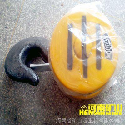 供应销售 葫芦配件 0.5T电动葫芦吊钩