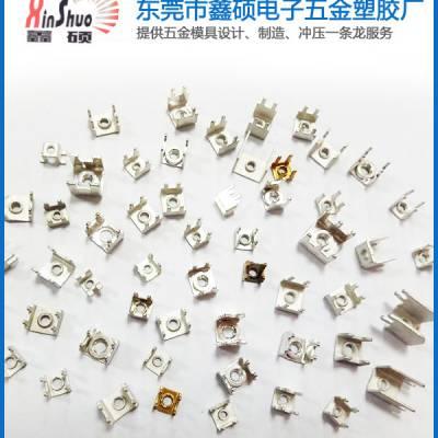 焊接端子-东莞焊接端子-套管焊接端子