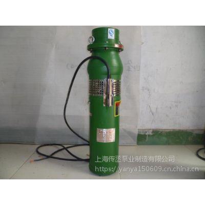 厂家直销QSP喷泉专用潜水泵QS 降水泵 农用灌溉泵