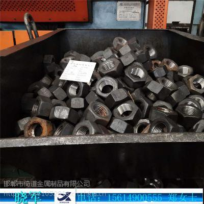河北晓军精轧螺纹钢锚具 原厂高品质 国际领先产品