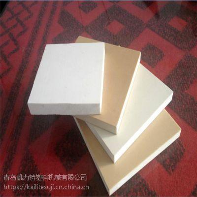 厂家供应PVC木塑发泡板生产线|PVC广告板生产线