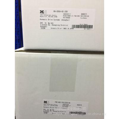 日本HD摩擦阻力谐波齿轮箱CSF-8-30-1U