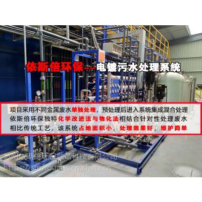 河南电镀废水处理技术介绍
