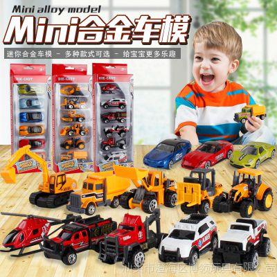 全合金工程车 玩具挖掘机卡车合金车模工程车模型儿童玩具车