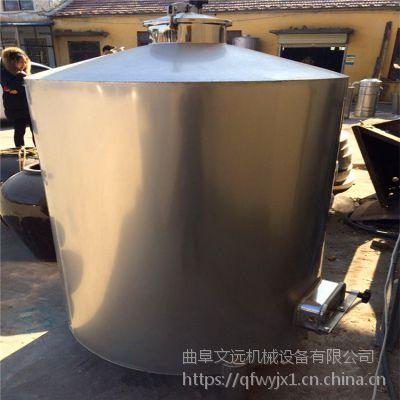 搅拌罐酒容器厂家 直销酿酒设备 大型吊锅蒸酒设备