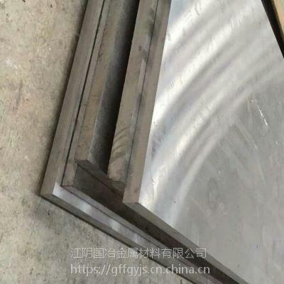 无锡江阴Q345D低合金中板
