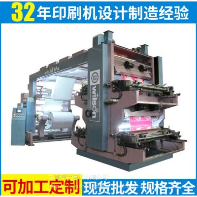 厂家热销 直立式四色柔印机 中速纸质柔印机