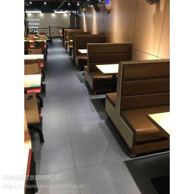 各种小吃店快餐桌椅汉堡店快餐桌椅饮品店快餐桌椅厂家直销