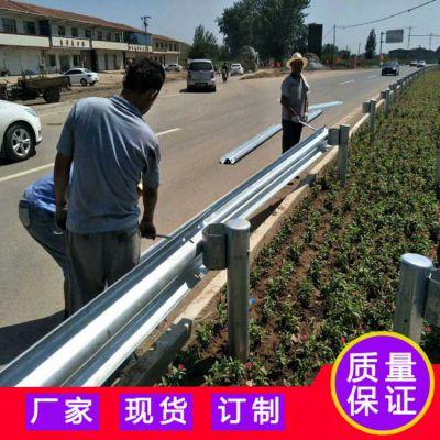 珠海波形梁围栏 双波护栏板 茂名防撞栏杆 乡村道路波形板厂家