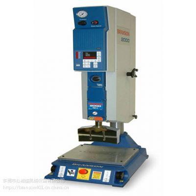 二手必能信超声波焊接机供应回收