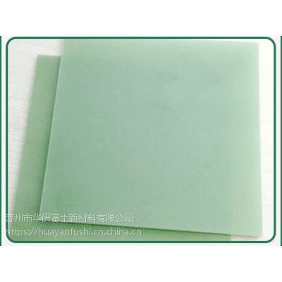 苏州华研富士FR4生产厂家 绝缘材料FR4加工件 耐高温环氧板加工