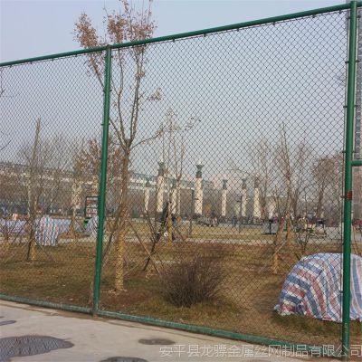 冰球场围栏 围栏网片 室外篮球场护栏