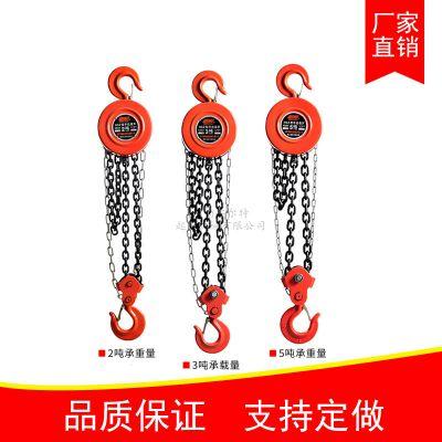 5T5M起重链条葫芦 手动吊葫芦倒链