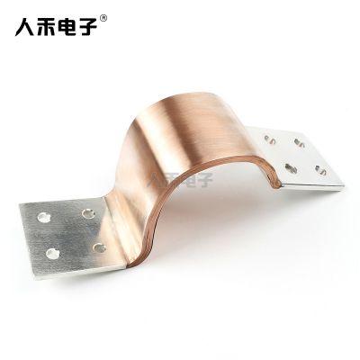 【人禾电子】新能源定制铜箔软连接 焊接铜软连接 T2铜箔连接片