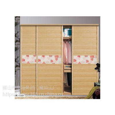 佛山厂家木塑百叶衣柜门定做 衣柜塑钢门 推拉门定制百叶移门