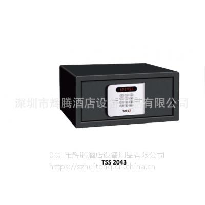 铁克TSS2043AT保险柜 私人电子密码保险柜 酒店公寓客房保险柜