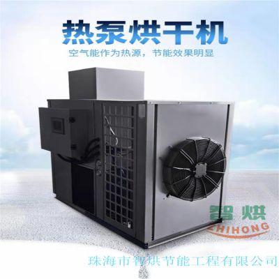 淮山烘干机,高效热风大的淮山烘干机牌子