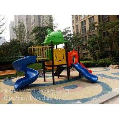 儿童滑梯哪里买 河北胜川体育