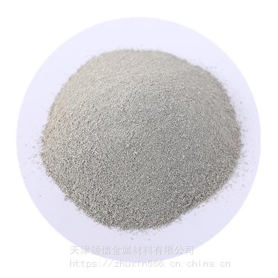 厂家供应银粉 超细球形 高纯 微米纳米银粉 专用银粉 厂家直销