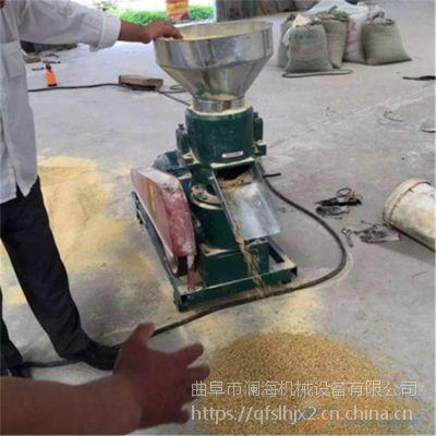平模饲料颗粒机 家用鸭子饲料颗粒机 品质保证
