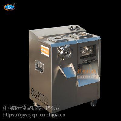 商用绞肉切肉的机器厨房设备绞切机