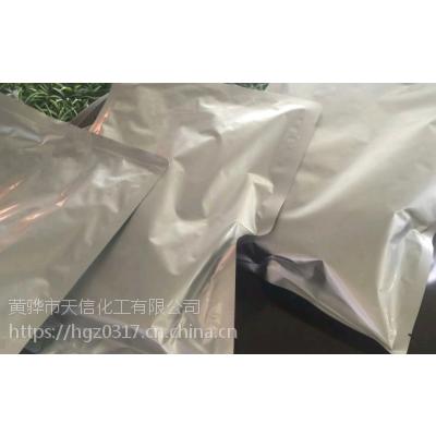 氢化镁厂家二氢化镁 CAS#: 7693-27-8二氢化镁厂家
