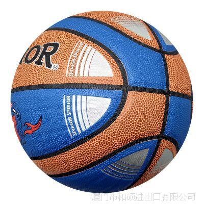 库存篮球厂家直销7号吸湿皮革体育用品广州批发蓝球可加工