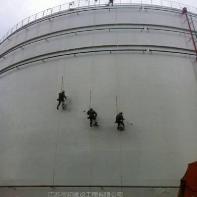 专业承接南京 扬州 常州 镇江及周边地区防腐业务 我们拥有丰富的施工经验158-50631600