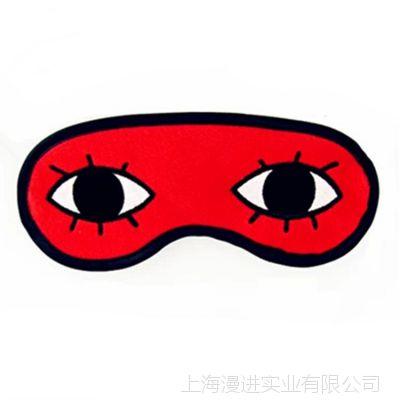 动漫眼罩批发 银魂眼罩 冲田眼罩 冲田总悟眼罩 动漫周边批