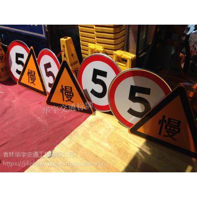 辽源道路标志牌制作流程