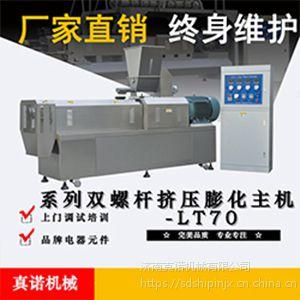 供应立式包装机 单螺杆挤压机 双螺杆挤压机 膨化机 烤箱油炸锅 济南真诺机械 食品机械